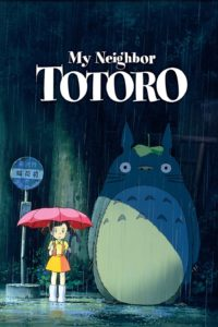 "Poster for the movie ""My Neighbor Totoro"""