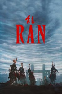 "Poster for the movie ""Ran"""